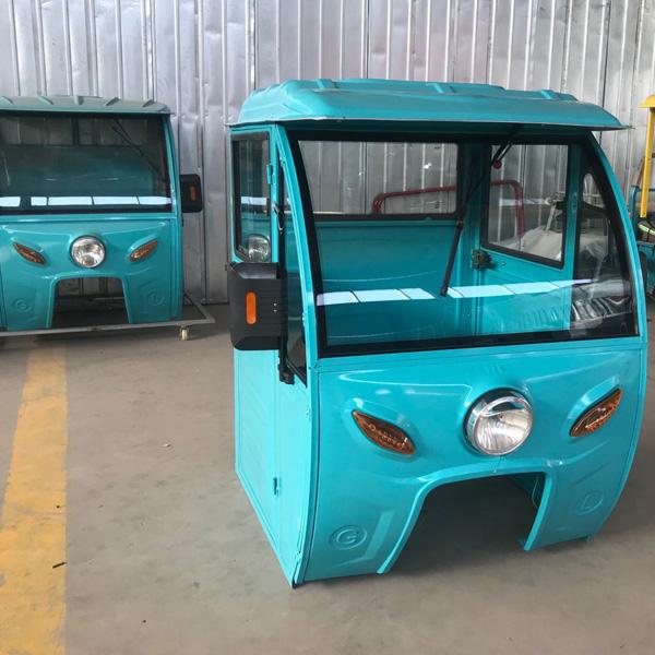 三轮车驾驶室