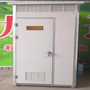 广东移动厕所洗澡间厂家