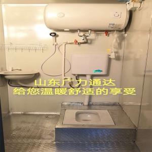 移动厕所洗澡间生产厂家