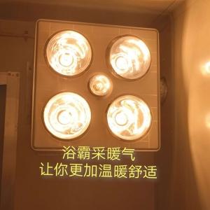 四川浴霸采暖器