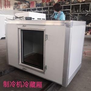 制冷机冷藏厢